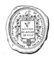 Sceau comité de la ville Reims.png