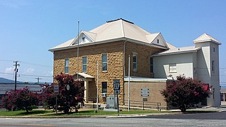 Marshall, Arkansas - Searcy County Courthouse in downtown Marshall