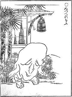 Nuppeppō