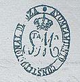 Selo do concello de Santa María de Oza - 2.jpg