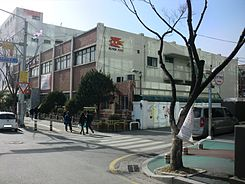 Seongnam Post office.JPG