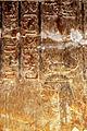 Serket Edfu Temple.jpg