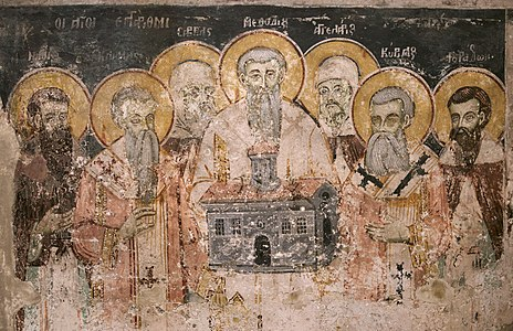 Seven Saints who honored in several southeast European Orthodox Churches as the creators and distributors of the Cyrillic and Glagolitic alphabet