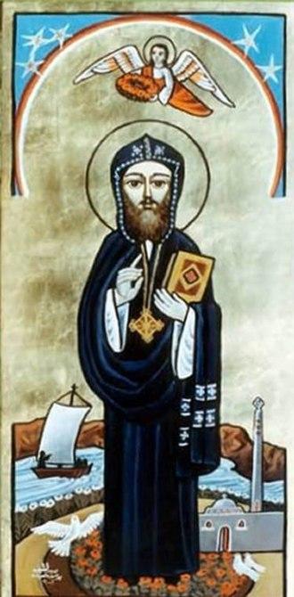 Severus of Antioch - Image: Severus