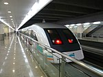 Shanghai Linear - panoramio.jpg