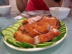 Siu yuk - Another dish of roasted pork