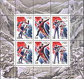 Sheetlet of Russia stamps no. 422-424 - 1998 Winter Olympics.jpg