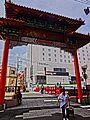 Shichi chinatown entrance - panoramio.jpg