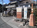 Shigaraki Kamabasaka.JPG