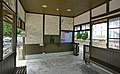 Shiliu Station, interior of ticket office, Yunlin (Taiwan).jpg