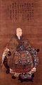 Shingen Daitaku (Daijuji Yokkaichi).jpg