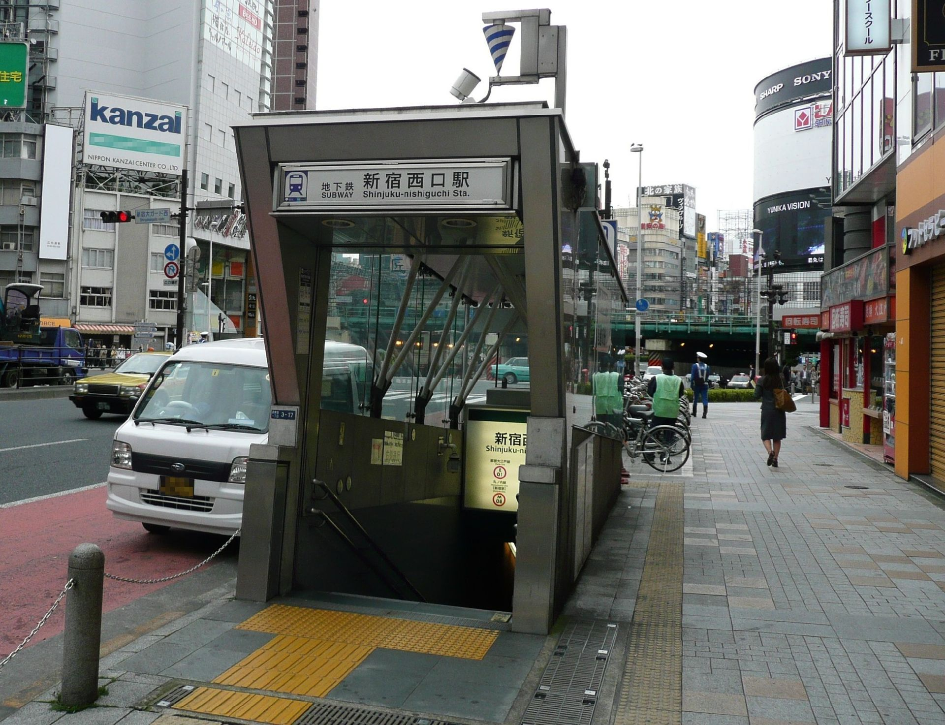 Tokyo - Wikipedia