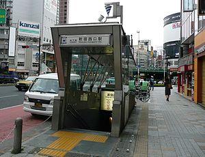 Shinjuku-Nishiguchi Station - Entrance D4, May 2010