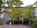 Shitokukan Hall front (Kinugasa Campus, Ritsumeikan University, Kyoto, Japan).JPG