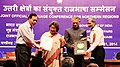 Shivraj Patil and the Secretary, Official Language, Ministry of Home Affairs, Ms. Nita Chowdhury presented an award to the Nagar Rajbhasha Karyanvayan Samiti (NRAKAS) Chandigarh.jpg
