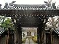 Shoouji (Adachi) 02.jpg
