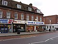 Shops in Northolt Road, South Harrow - geograph.org.uk - 99122.jpg