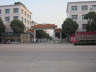 Shuangfupu Town in Hunan, Peoples Republic of China