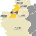 Shulin District.PNG