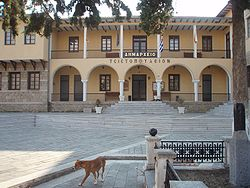Siatista, Kozani prefecture, Greece - City Hall - 01.jpg