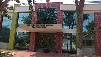 Andhra University College of Engineering - Health center at AUCE