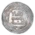 Silver Dirham of the Umayyad Caliphate, 729 CE; minted by using Persian Sassanian framework