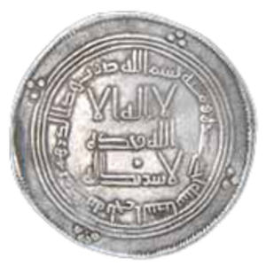 Gold dinar - Silver dirham of the Umayyad Caliphate, minted at Balkh al-Baida in AH 111 (= 729/30 CE).