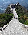 Simatai Great Wall in Beijing - panoramio.jpg