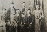 Socialists of Japan in 1901.JPG
