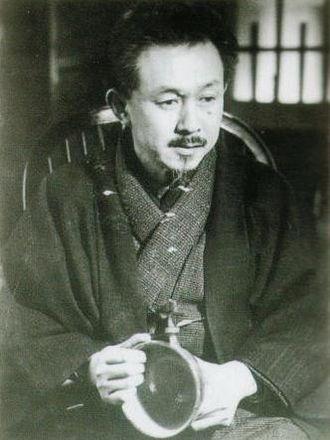 Yanagi Sōetsu - Yanagi Sōetsu