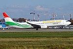 Somon Air, P4-SOM, Boeing 737-93Y ER (21373952631) (2).jpg