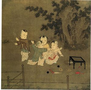Chinese palace - Image: Song Palace Children Playing