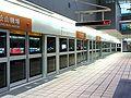 Songshan Airport Station Platform 1.jpg