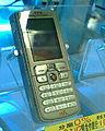 Sony Ericsson W700i.jpg