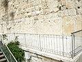 Southern Wall3350.JPG