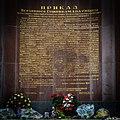 Soviet War Memorial (8755403592).jpg