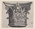 Speculum Romanae Magnificentiae- Corinthian capital MET DP870161.jpg