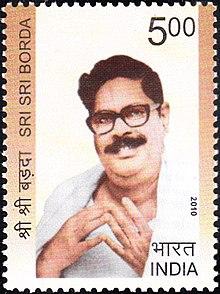 Anukulchandra Chakravarty - Wikipedia