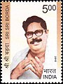 Sree Sree Borda Stamp.jpg