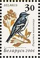Stamp of Belarus - 2006 - Colnect 280621 - European Pied Flycatcher Ficedula hypoleuca.jpeg