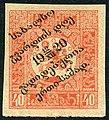 Stamp of Georgia - 1920 - Colnect 414483 - St George on horseback.jpeg