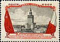 Stamp of USSR 1809.jpg