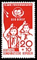 Stamps of Germany (DDR) 1958, MiNr 0646.jpg