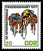 Stamps of Germany (DDR) 1977, MiNr 2217.jpg