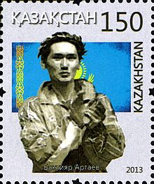 Stamps of Kazakhstan, 2013-43.jpg