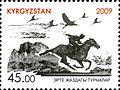 Stamps of Kyrgyzstan, 2009-583.jpg