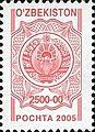 Stamps of Uzbekistan, 2006-020.jpg