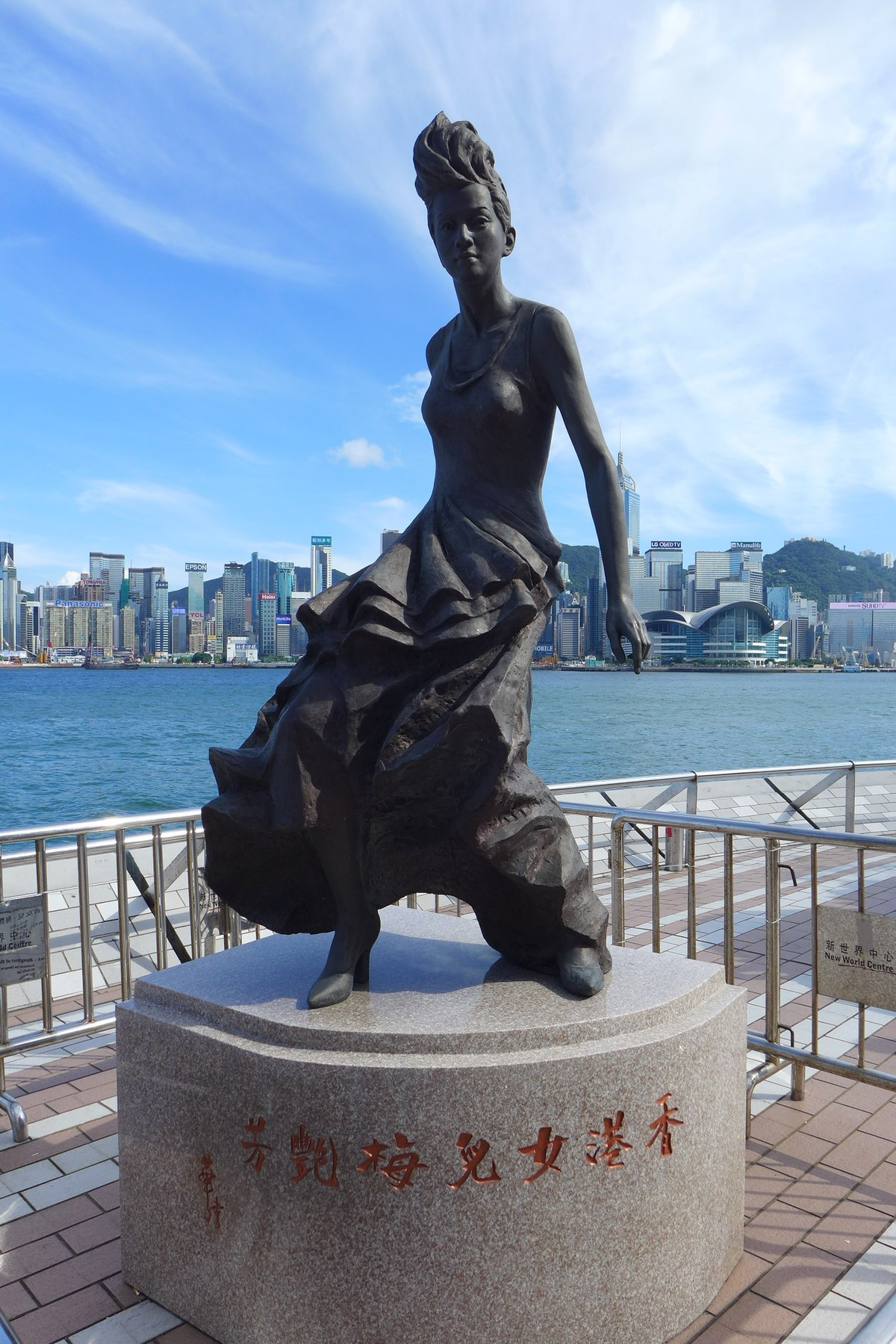 Statue Of Anita Mui Wikipedia