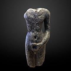 Statue of Amon-E 21031