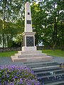 Statue of Estonian War of Independence in Põlva.JPG